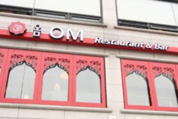Om Restaurant (Samcheong-dong)