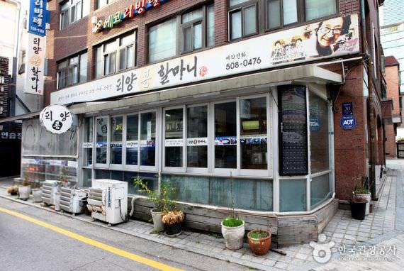 Restoran Piyangkong Halmani