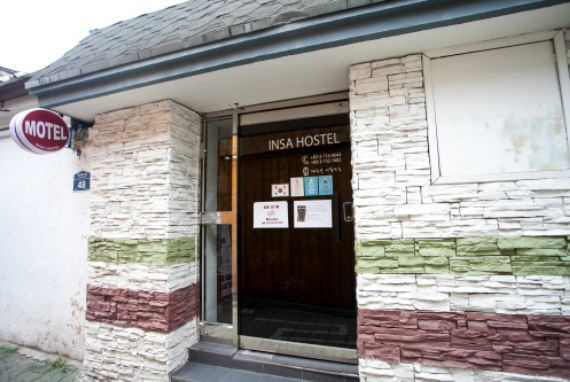 Insa Hostel - Goodstay