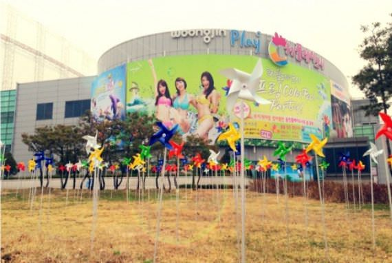 Kolam Renang dan Spa Woongjin Playdoci Waterdoci