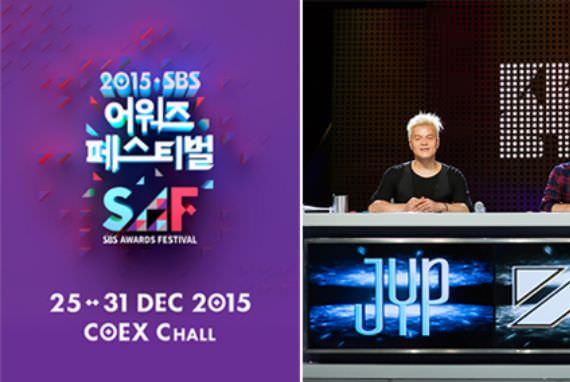 Hadiri Festival 2015 SBS Awards
