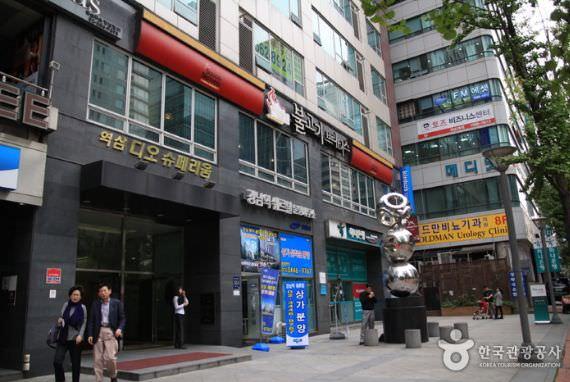 Restoran Bulgogi Brothers - Cabang Gangnam