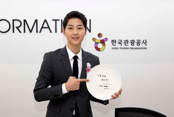 "Song Joong Ki ""The Descendant of the Sun"", Wajah Baru Pariwisata Korea 2016"
