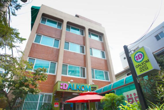 Dalkom Guest House - Goodstay