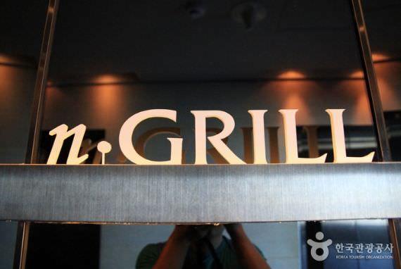 Restoran n·GRILL