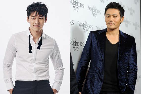Hyun Bin dan Jang Dong Gun Dikonfirmasi Tampil dalam Film 'Rampant'