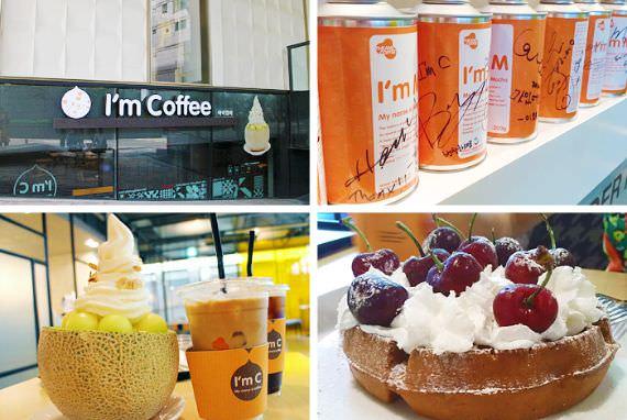 Cafe I'm C atau I'm Coffee
