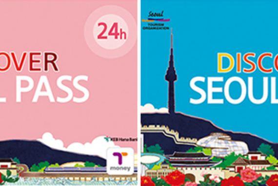 Kartu Discover Seoul Pass sekrang menawarkan lebih banyak   hal untuk dinikmati di Seoul!