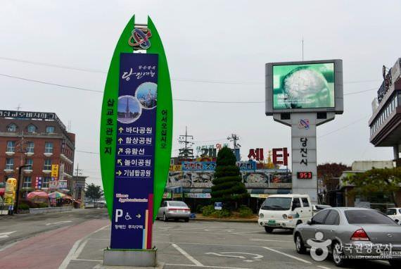 Taman Wisata Sapgyoho