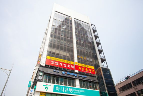 K-POP HOTEL Cabang Dongdaemun - Goodstay