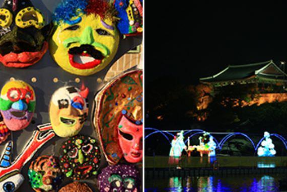 Festival-Festival yang Paling Mewakili Korea di Tahun 2017