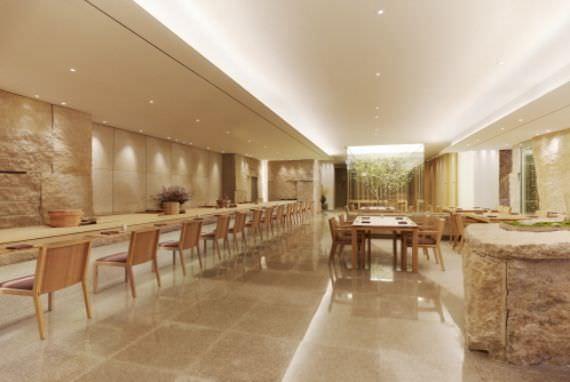 Murasaki (The Plaza Hotel)