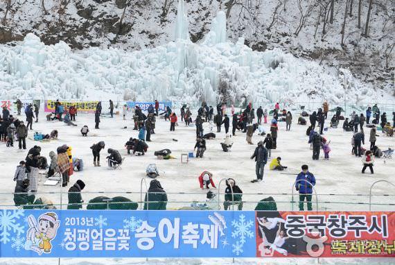 Festival Snowflake Cheongpyeong