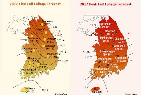 Proses Dedaunan Berguguran akan Dimulai dari Gunung Seoraksan pada tanggal 27 September