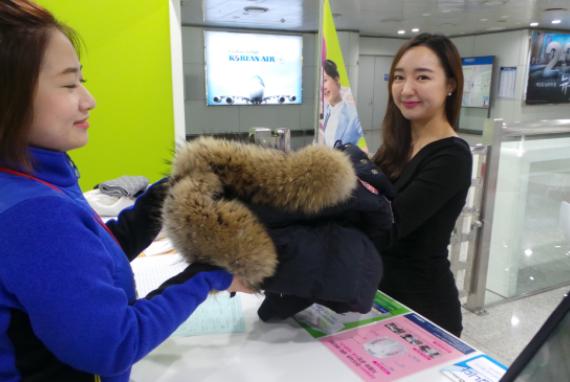 Jasa Penitipan Mantel Musim Dingin Tersedia di Kereta Bandara