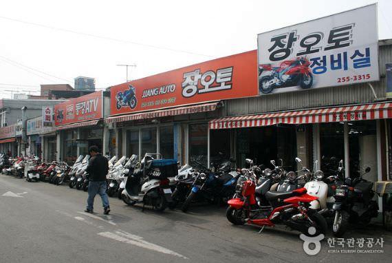 Jalan Sepeda Motor Daegu