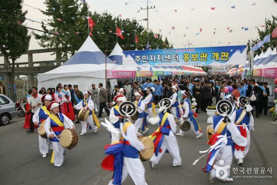 Festival Soraepogu Incheon