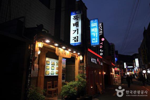 Rumah Makan Wonjo Ddukbaegi
