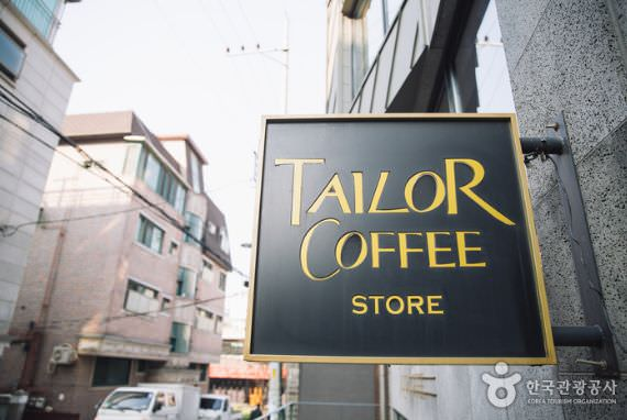 Tailor Coffee