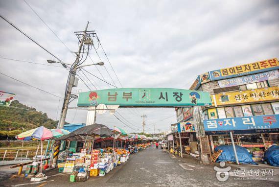 Pasar Tradisional Nambu Jeonju