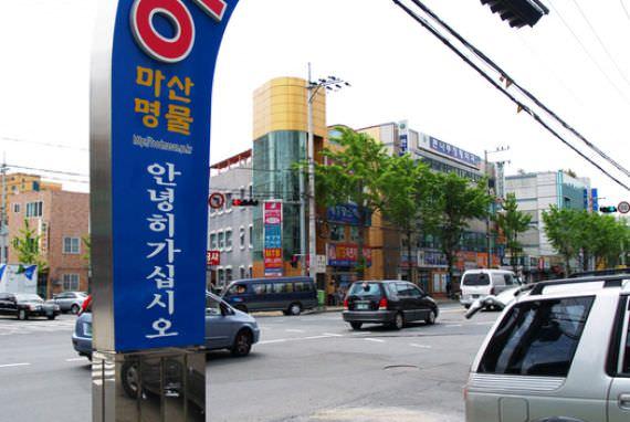 Jalan Agu-jjim Masan