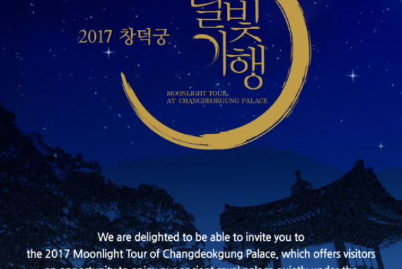 Kencan Terang Bulan, Tur Cahaya Rembulan di Istana Changdeokgung Dibuka Bulan Juni