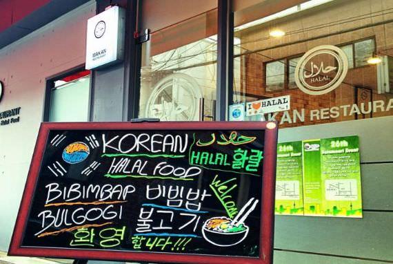 Jumlah Musholla dan Restoran Ramah Muslim Semakin Meningkat di Korea