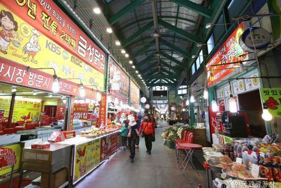 Pasar Jungang Gangneung