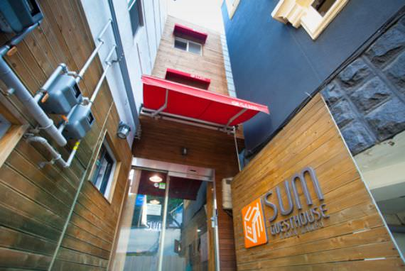 SUM Guesthouse di Nampo - Goodstay