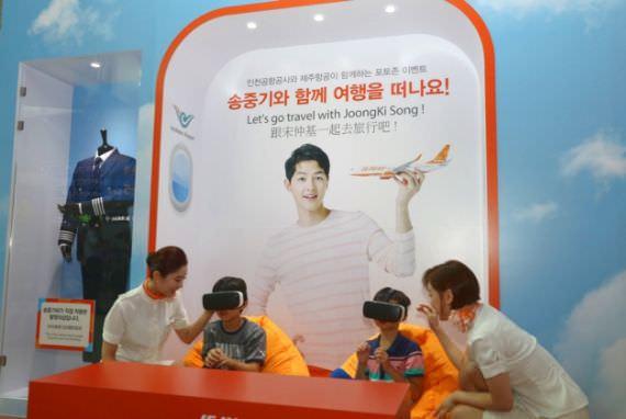 Berwisata Bersama Song Joong Ki