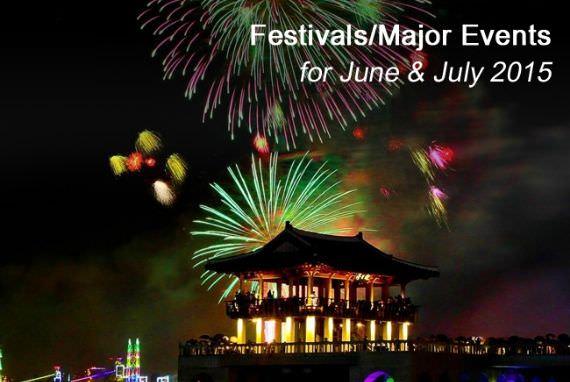 Festivals/Major Even - Juni dan  Juli 2015