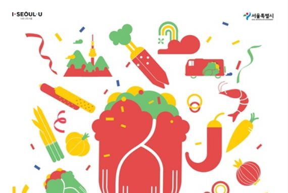 Mari Membuat Kimchi di Festival Kimchi Seoul