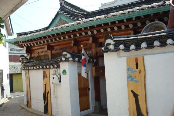 Bongsan Guest House