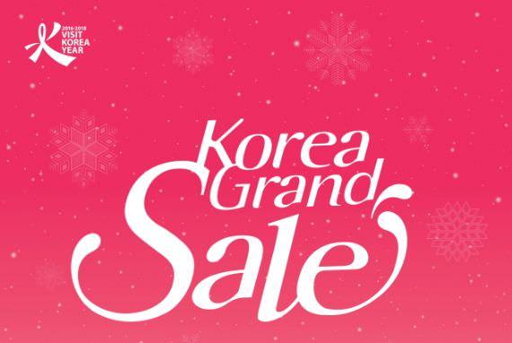 Penjualan Sensasional! Korea Grand Sale kembali Diselenggarakan 20 Januari
