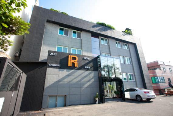 Jeju R Hotel Seogwipo - Goodstay