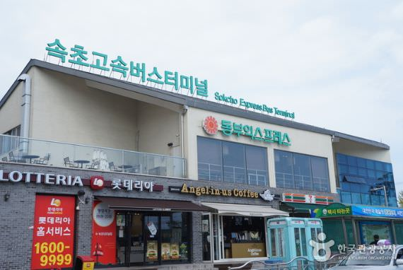 Terminal Bus Express Sokcho