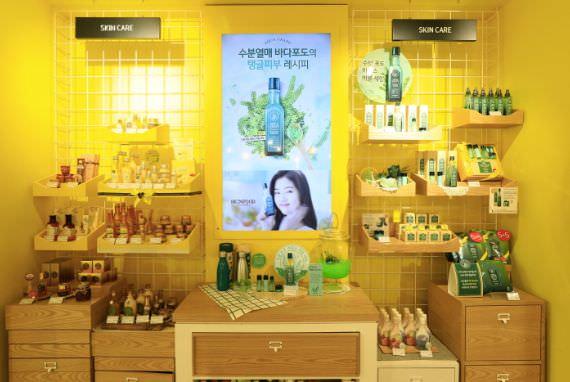 Skinfood Concept Store, Cabang Garosulgil [Kualitas Korea]