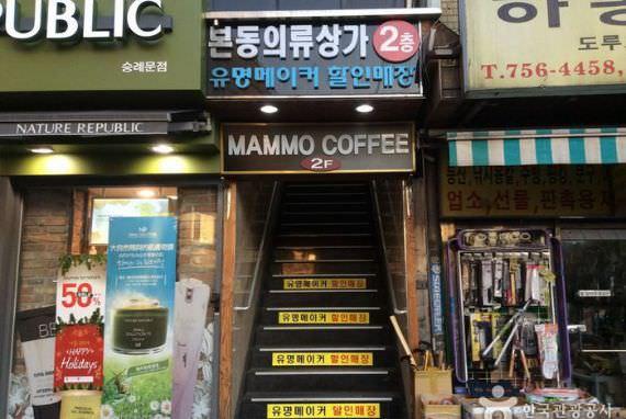 Pusat Perbelanjaan Pakaian di Pasar Bondong Namdaemun