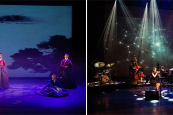 """Music di Istana, """"Shining Palace Concert"""""""
