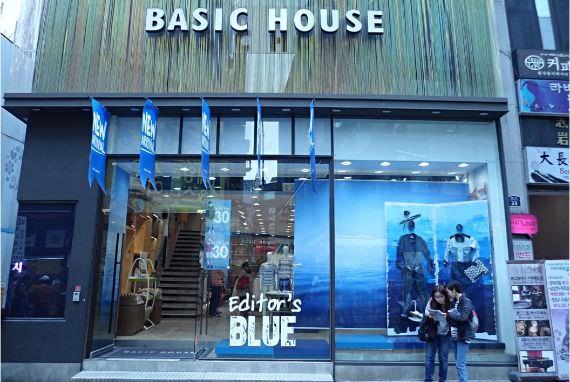 Basic House - Cabang Myeong-dong