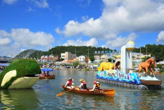 Festival Air Jeongnamjin Jangheung