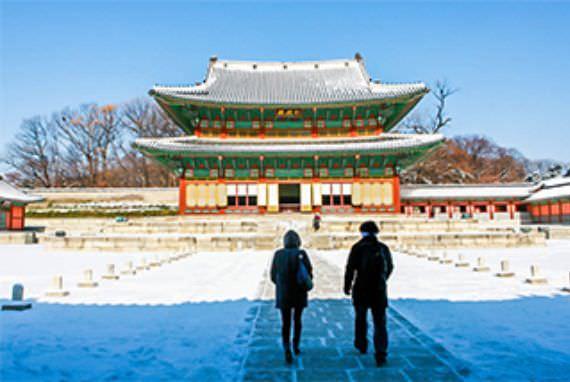 Jadwal Liburan Tahun Baru Kalender Bulan 2016 [Korea]