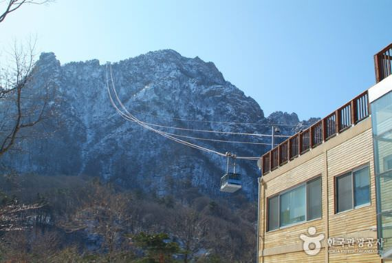 Seorak Sogongwon Cable Car
