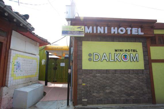 Mini Hotel Dalkom - Goodstay