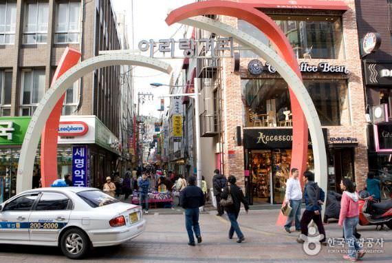 Jalan Arirang Gwangbok-ro