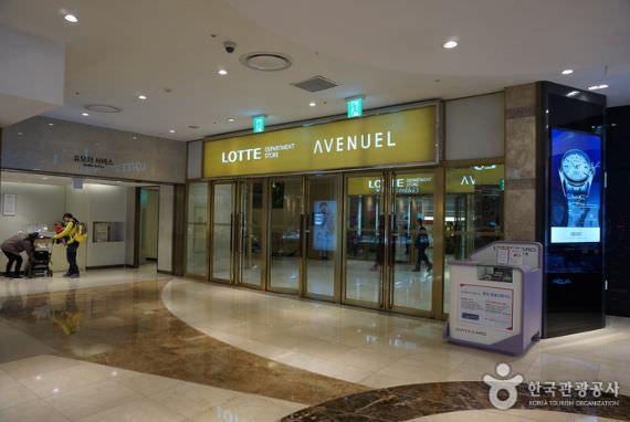 Lotte Department Store - Cabang Busan
