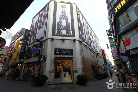 A-LAND - Cabang Myeongdong