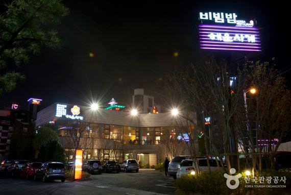 Restoran Haeunsagye
