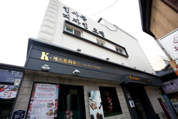 K-guesthouse Insadong 1 - Goodstay