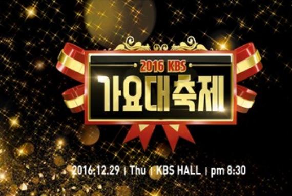 Merekrut Peserta Internasional untuk KBS Song Festival 2016